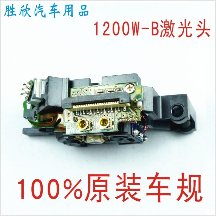 Оригинал автомобиль нагрузка навигация 1200W-B лазер глава /1200wb лазер глава /1200w-b бритоголовый /dvd бритоголовый