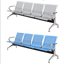 Row Chairs Hospital waiting rest row public seat airport waiting chair