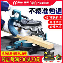 Double wood saw aluminum machine high precision 12 inch 10 inch multi-function 45 degrees