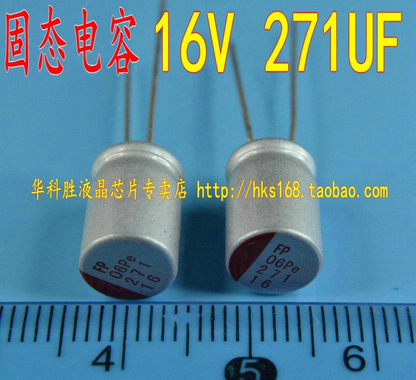 Конденсатор HKS 16V270UF 271 16V