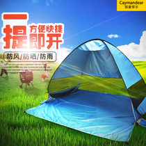 Fully automatic no-build camping beach Shade Tent quick to open an account outside convenient