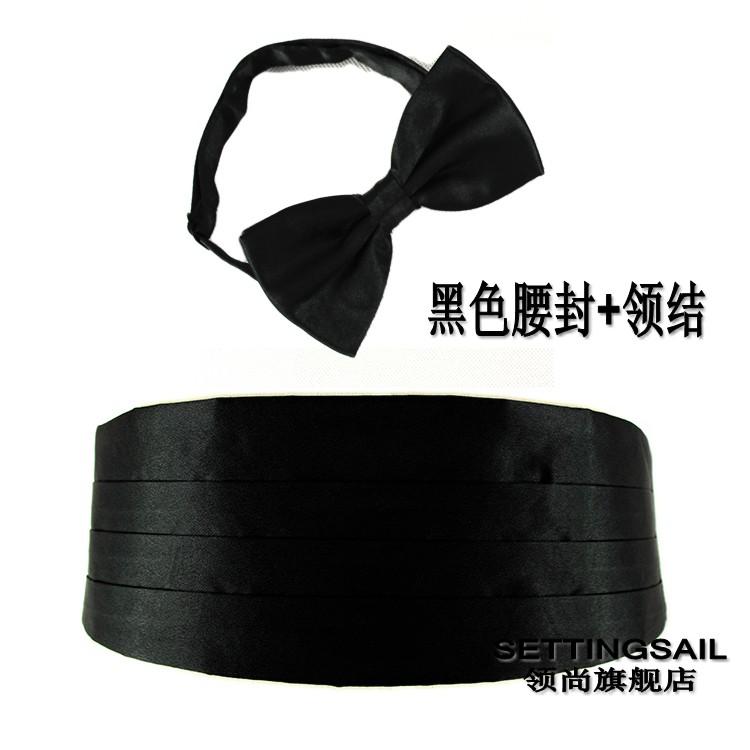 [simply] Black Waist + Bow Tie