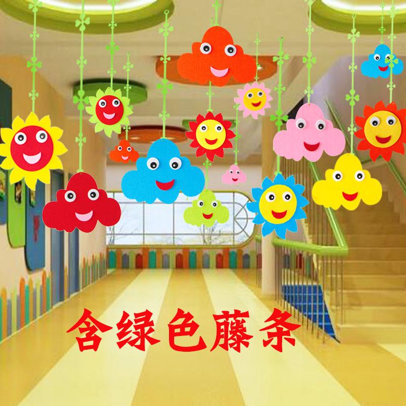 Classroom Decoration Hanging Ideas ~ Kindergarten ceiling decoration pendant smiley sun