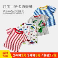 Ребятишки мальчиков короткий рукав t футболки девочки летний костюм 2018 ребенок с коротким рукавом куртка 5 хлопок 3 лет 4 ребенок сочувствовать лето