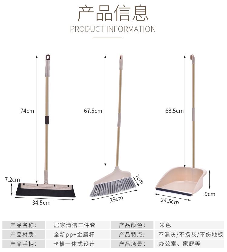 扫把簸箕套装组合家用撮箕软毛笤帚单个扫帚刮水扫地神器清洁工具详细照片
