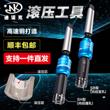 Rolling tool / mirror rolling reamer / tumbling head / inner hole extrusion knife