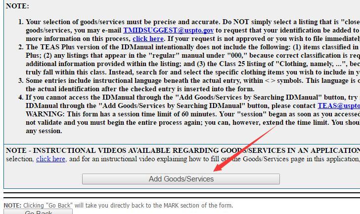 一个人如何做跨境电商(三)-手把手教你注册美国商标 12