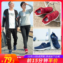 Men's Leisure Shoes, Father's Shoes, Non-skid Middle-aged and Old People's Sports Walking Shoes
