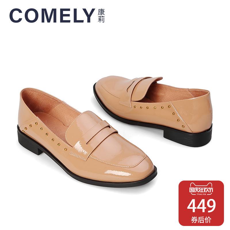comely-康莉2018秋新品英倫休閑鉚釘樂福鞋低跟方跟單鞋女懶人鞋