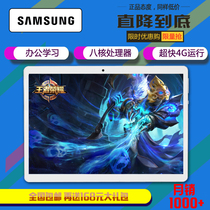 Samsung Ultra-thin 10 inch tablet Android 4G Triple Web Learning Machine