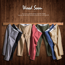 My speed casual pants male self-cultivation summer youth straight barrel khaki pants