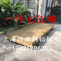 H65 Brass sheet Yellow copper plate thickness 1mm 1.