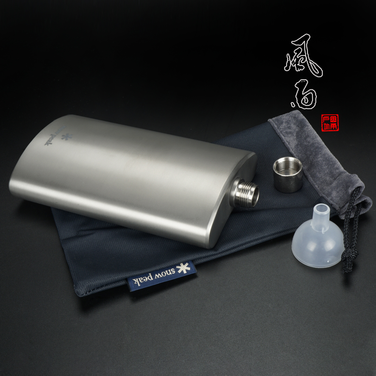 Фляжка Snow Peak Titanium Flask T-013 Snow Peak