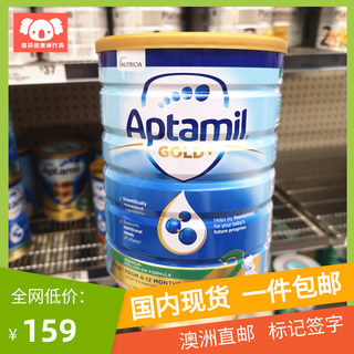 Australia APTAMIL loves his US gold 1 paragraph 2 paragraph one paragraph baby milk powder