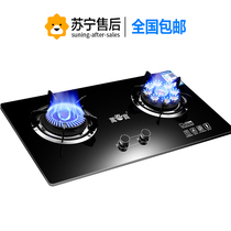 Impulse double 11 promotion of domestic gas cooker double cooker fierce fire furnace gas stove