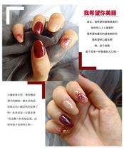 Nail polish, gradual change, waterproof, non-toxic, milk, tea and Nail Polish