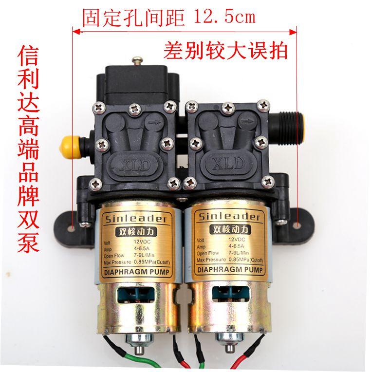 12v volt electric sprayer water pump motor small motor