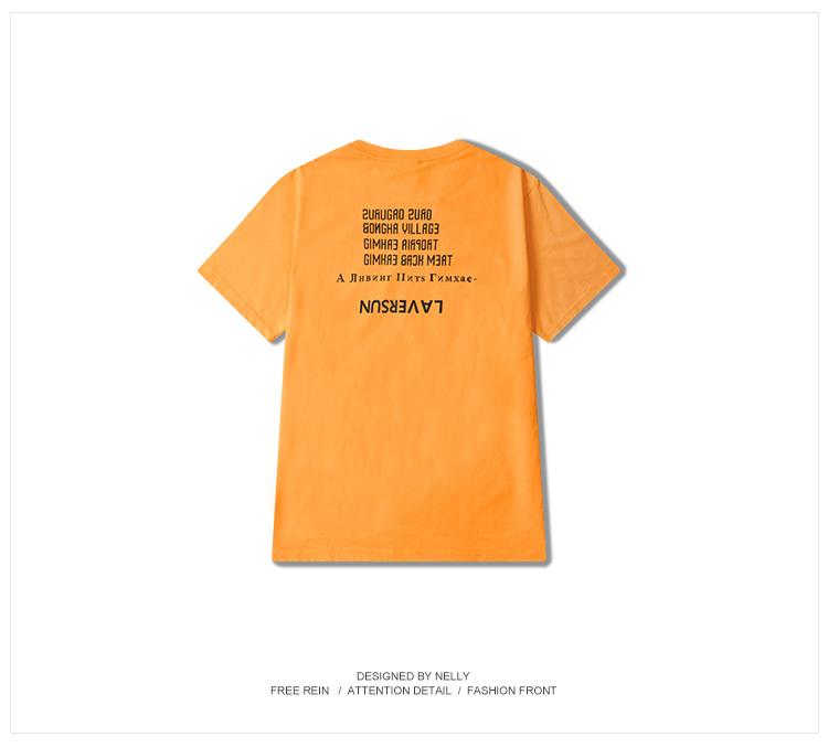 t shirt homme kiabi