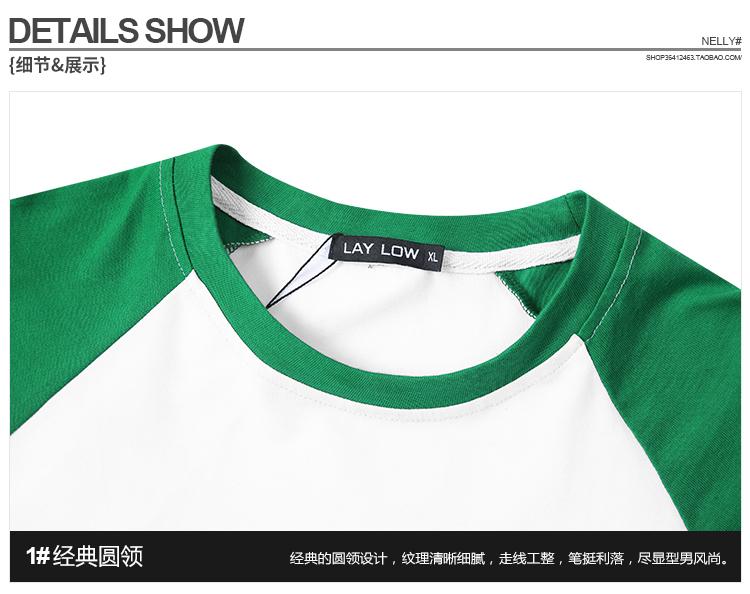 【THORNS】韓國男女秋季新款長袖T恤寬松衛衣個性印花嘻哈帥氣潮牌打底衫