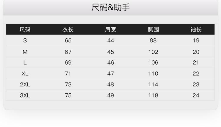 【小尼力】男女纯棉情侣短袖5