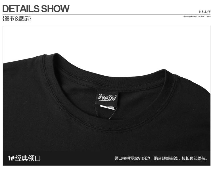 Nhật bản Triều thương hiệu phong cách Trung Quốc retro in ấn nam giới và phụ nữ vòng cổ bông nửa tay áo để tăng người đàn ông giản dị của ngắn tay T-Shirt áo thun nam body