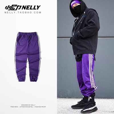 Europe and the United States high street tidal people casual pants your boy tt purple poles pants pants men and women hip hop jogging pants trousers