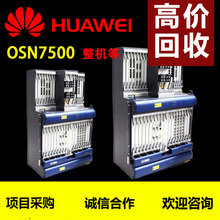 Original HUAWEI OSN 7500 transmit Optix