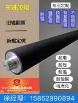Custom-made roller adhesive drum transmission roller old iron core refurbished mirror Roller