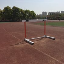 Race Hurdle primary and middle school adult hurdle frame lifting type matching adjustment