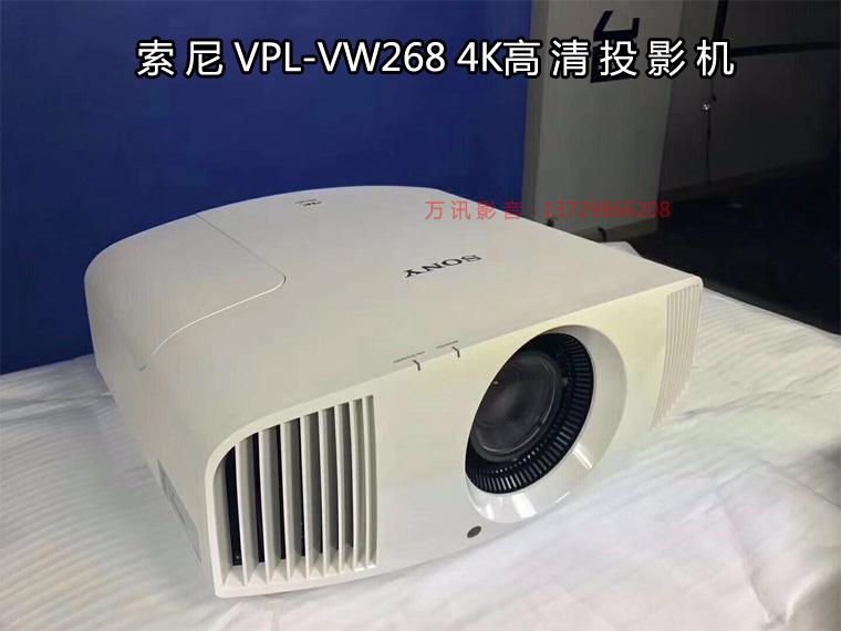 Офисное оборудование Sony  VPL-VW328ES VW268\VW368 3D4K HDR