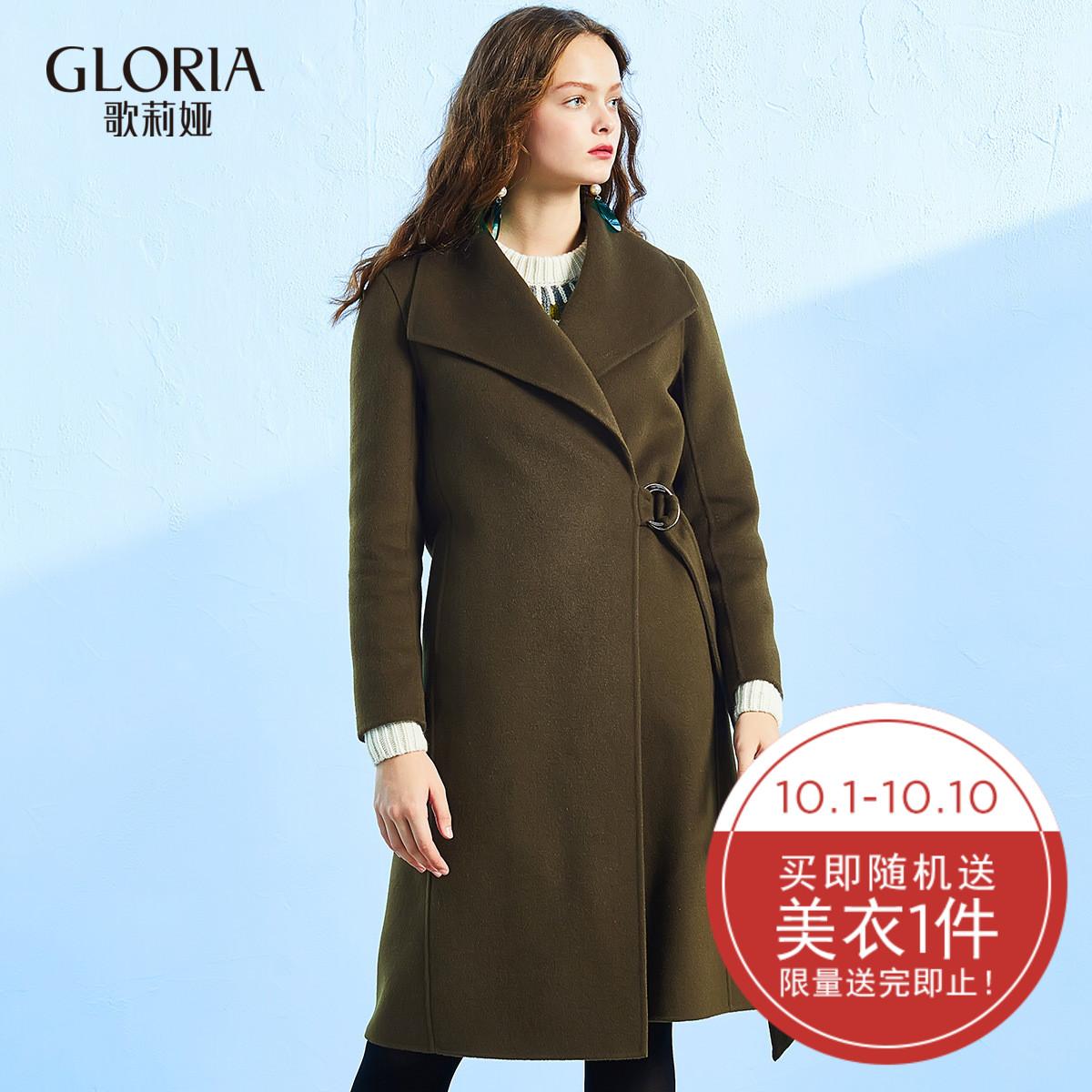 送衣丨GLORIA-歌莉婭羊羔毛雙面呢外套中長款大衣17NR6E090