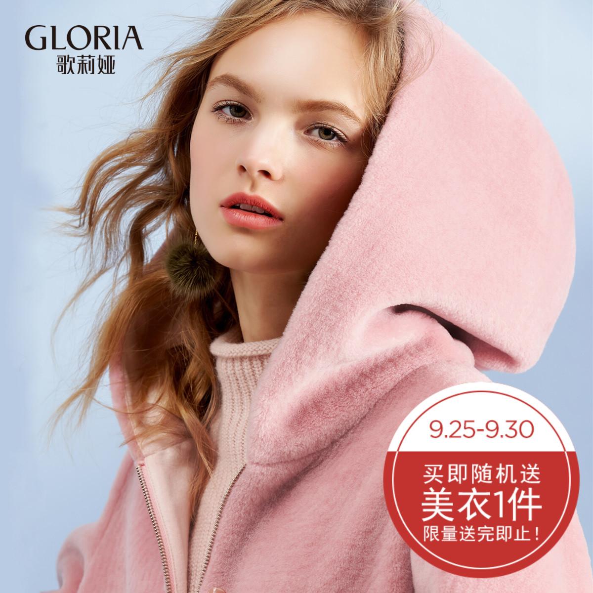 送衣丨GLORIA-歌莉婭女裝羊剪絨羊毛大衣呢外套17SE6E780