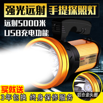Portable Xenon 1000 W hunting Special Forces household searchlight