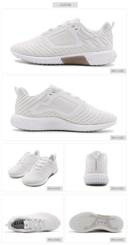 c6df855b528a2 Adidas adidas women s shoes 2019 winter new sports shoes small ...