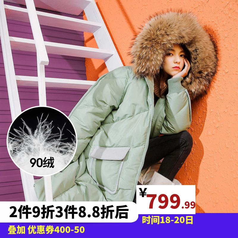 七格格大毛领羽绒服女中长款2019旗舰潮韩版毛毛口袋加厚外套冬季