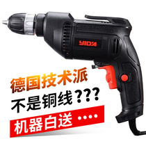 220v multifunctional hand drill household electric drill mini high power hand