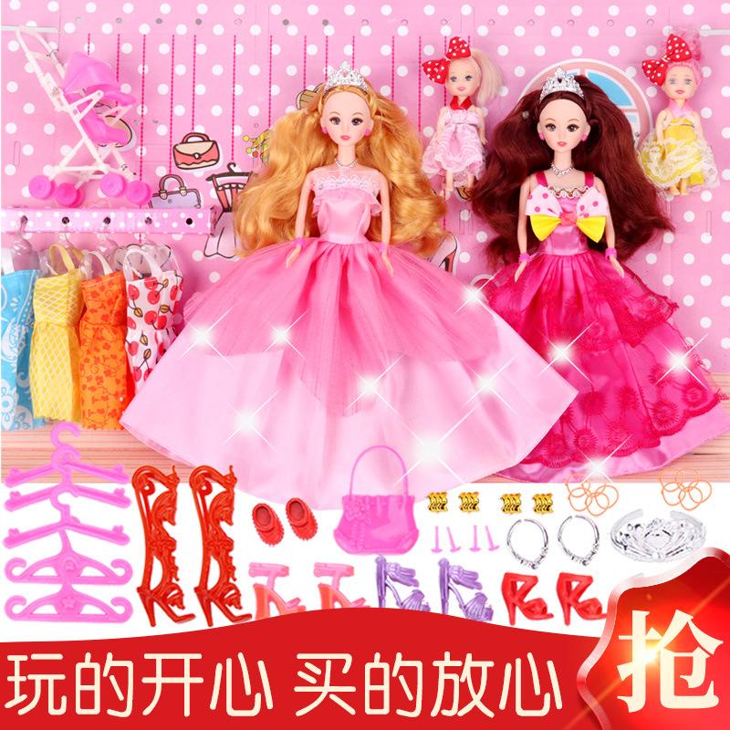 小朋友白雪公主玩具巴比女孩仿真妙娃芭比比美娃娃套装5礼品6-7岁