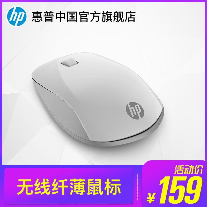 HP/惠普无线鼠标Z5000蓝牙鼠标旗舰店笔记本商务办公鼠标Spectre