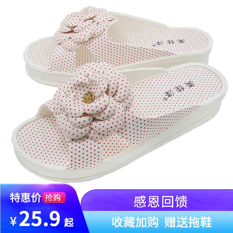 美佳泽夏季女橡胶坡跟增高拖鞋厚底居家户外v橡胶防滑拖鞋凉女士