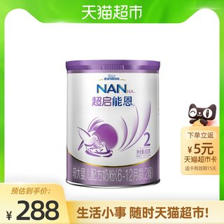 Nestlé Germany imported super boom, super energy, 2 partial hydrolyzed infant formula 800g / can