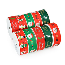 Christmas Ribbon Wrapping ribbon decoration with handmade Christmas cake surround