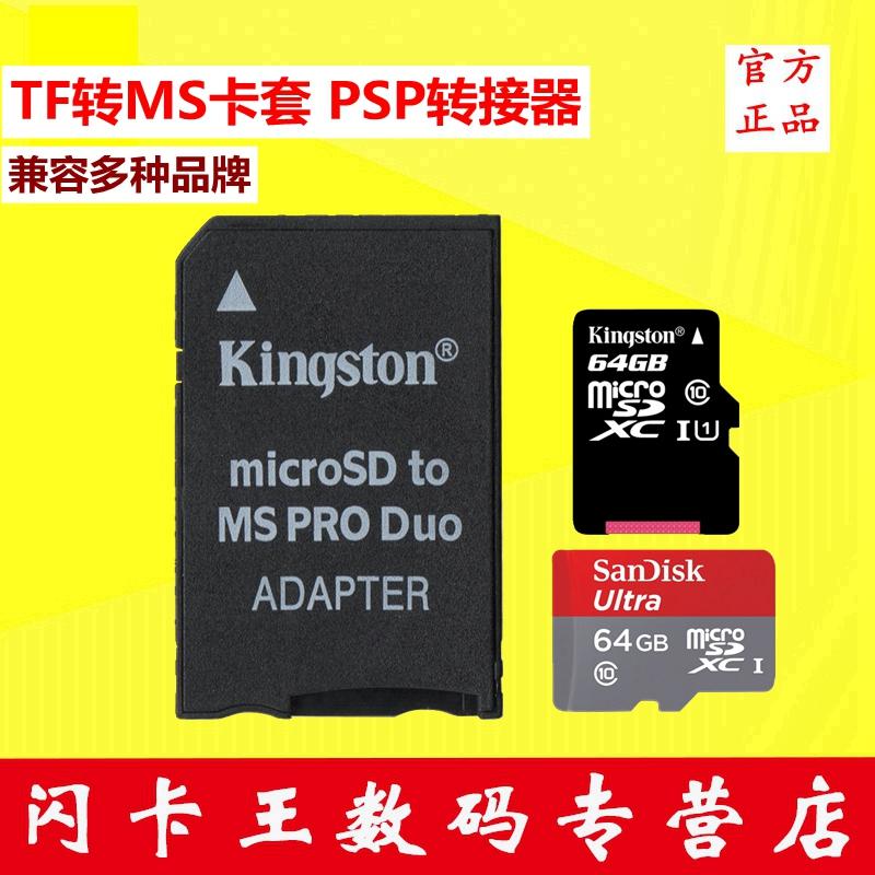 usd 6 91 psp memory stick card sets tf turn ms card socket adapter