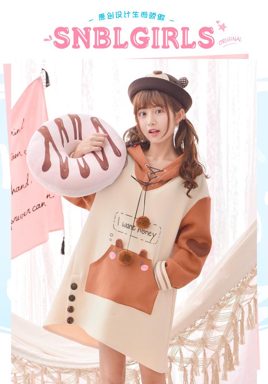 Top 10 set đồ mặc dịp Tết theo phong cách thời trang Nhật Bản