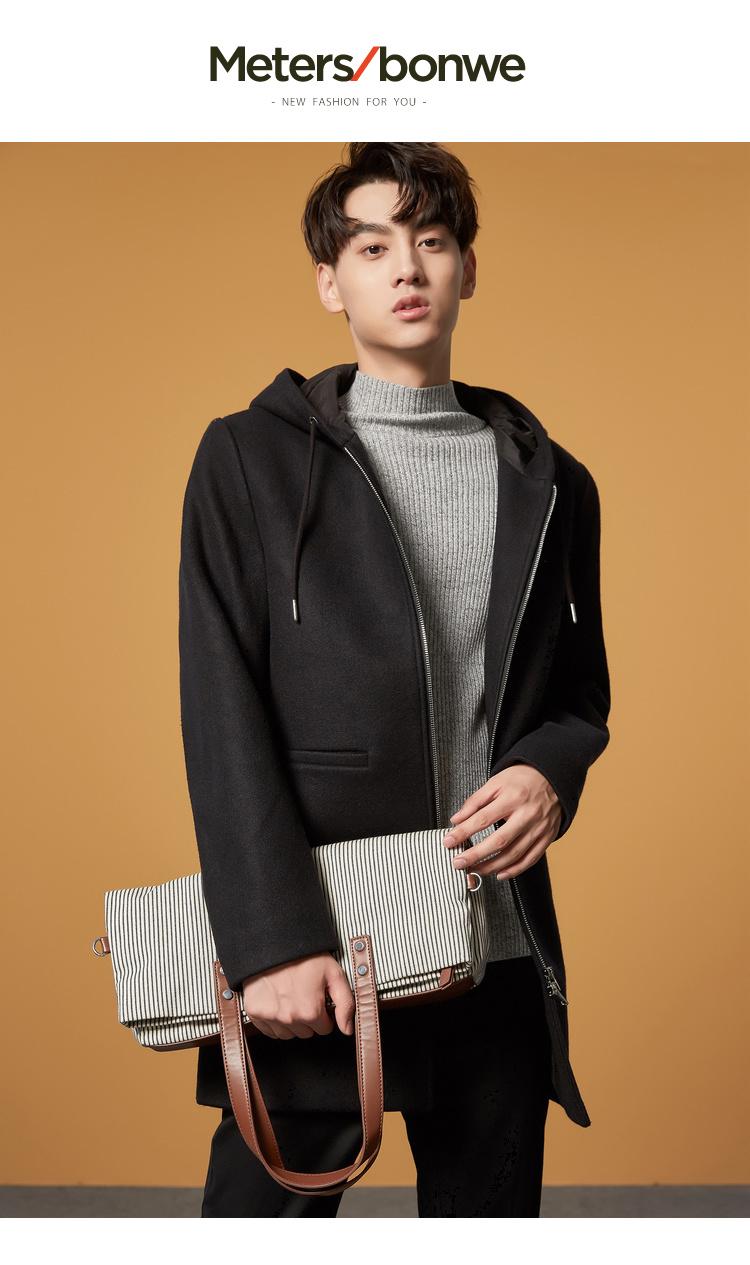 美特斯邦威 羊毛呢 男式大衣  天猫优惠券折后¥200包邮(¥800-600)2款4色可选