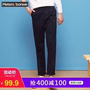 美特斯邦威男装休闲裤子男春装都市文艺chic长裤男韩版潮裤子男