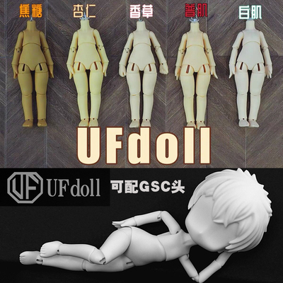 taobao agent Spot UFdoll 12 points BJD doll, small and small, late, whole baby ob11 body baby clothes can be inserted into GSC