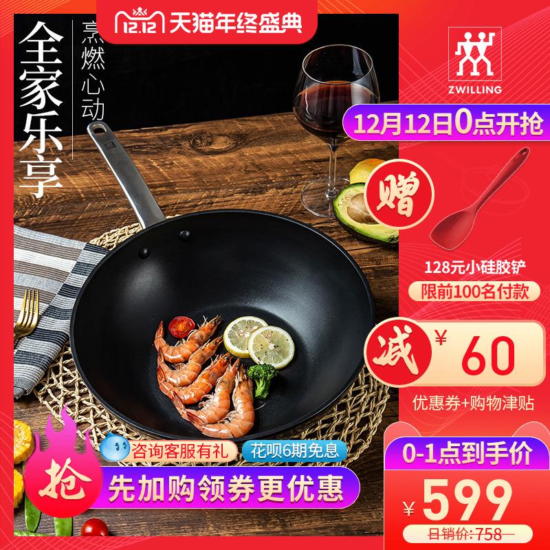 德国双立人不粘锅厨房家用炒锅平底锅具牛排大口径30cm3-5人煎锅
