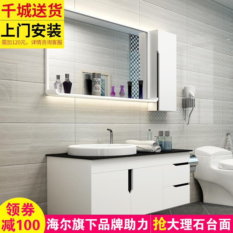 Ванная комната PVC в ванной шкафы сочетание пол, тип мыть тайвань мойте руки лицо бассейн бассейн ванная комната современный простой зеркальный шкаф