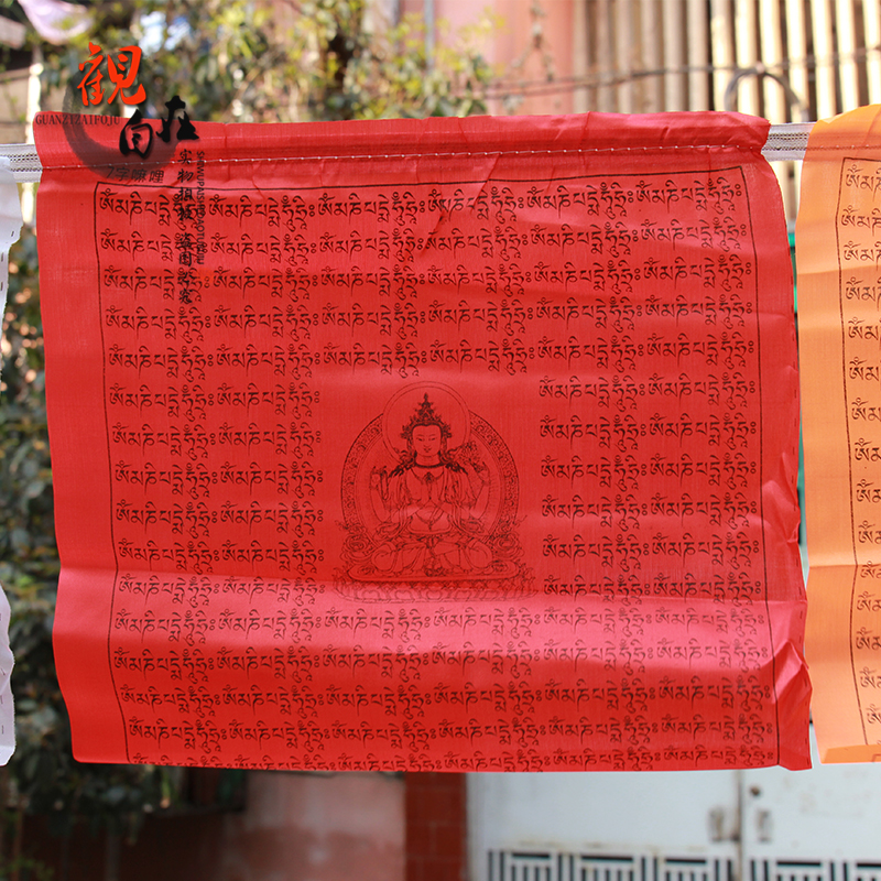 The Six Characters Daming Mantra of Qianbaizhi Sutra, Yuguanyin Heart  Mantra, Buddhist Silk and Cloth Sutra Banner, Fengma Banner, Longda Banner,