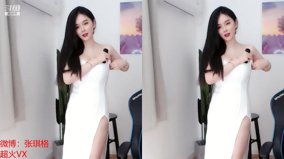 七哥张琪格跳舞视频2019-09-29-20